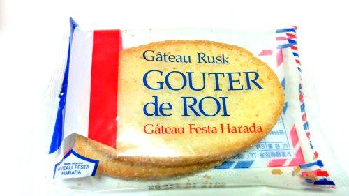 ガトーフェスタハラダ「グーテ・デ・ロワ」 (1)