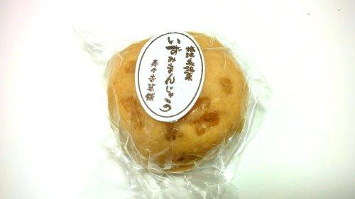 寿々吉菓舗「いずみまんじゅう」 (1)
