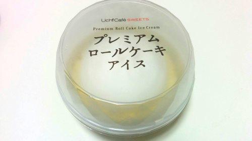 プレミアムロールケーキアイス (1)