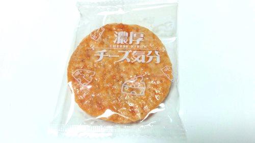 三幸製菓「チーズ気分」 (2)