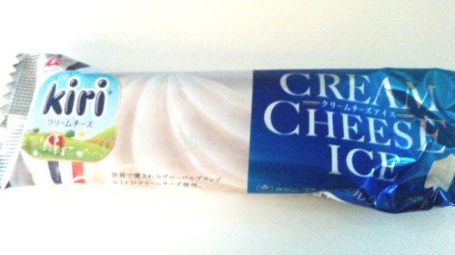 kiri クリームチーズアイス (1)