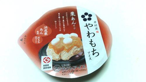 井村屋「やわもちアイス 栗あんカップ」 (1)