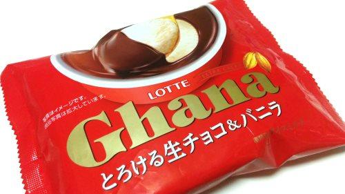 ロッテ「ガーナとろける生チョコ&バニラ」