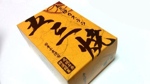 成城石井「五三焼カステラ」