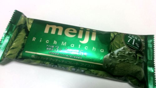 明治「リッチマッチャチョコレート アイスバー」