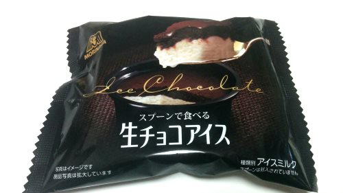 森永製菓「スプーンで食べる生チョコアイス」