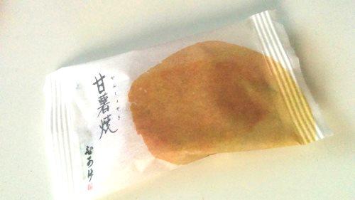 日影茶屋「甘薯焼」