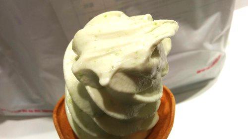 あおばだんご本舗「ずんだソフトクリーム」