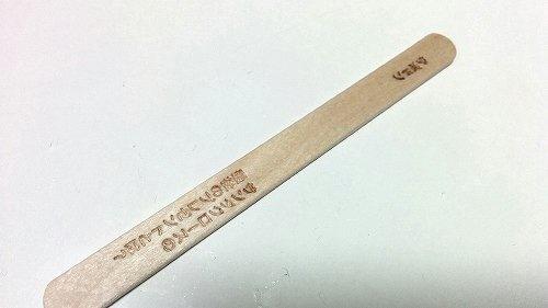 IPPONグランプリチョコバナナアイス