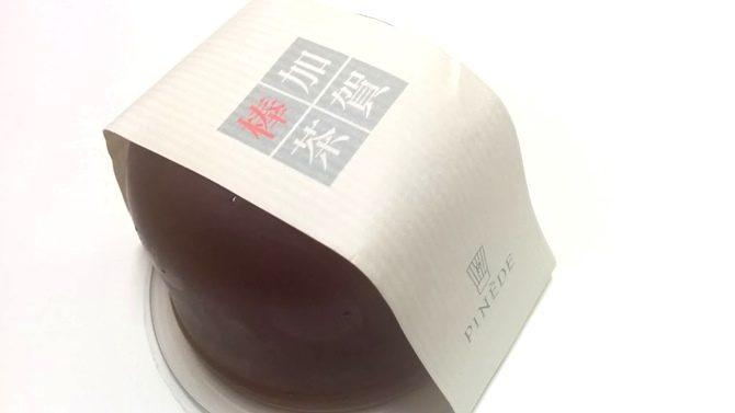 ピネード加賀棒茶ゼリー
