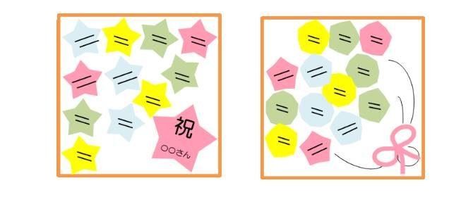 色紙 デザインアイディア カード