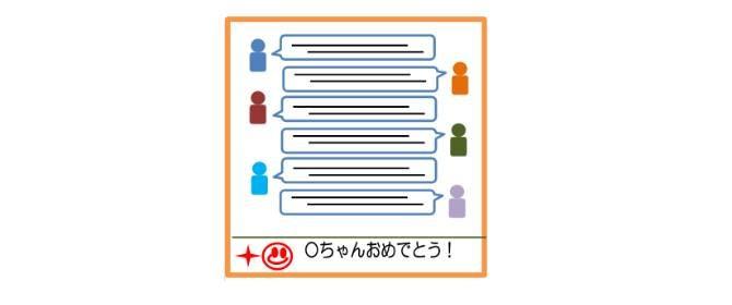 色紙 デザインアイディア 写真