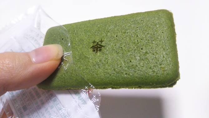 お濃茶ラングドシャ「茶の菓」京都土産