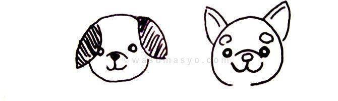 年賀状犬イラストを手書きで簡単かわいい感じで描く方法 わすましょ