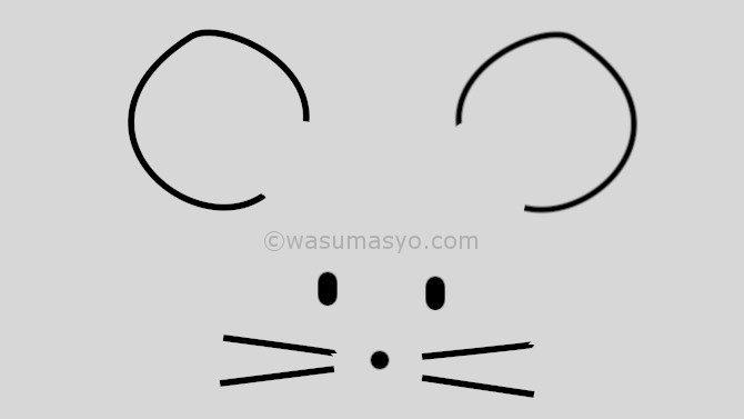 年賀状ネズミのイラストを手書きで簡単かわいく描く方法!子年