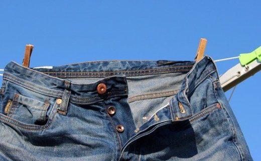 ジーパン ポケット